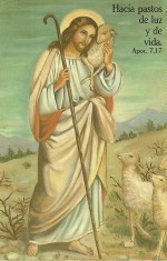 jesus_el-senor-es-mi-pastor