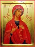 icono Corazón de María