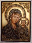icono VirgenMaría