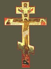 exaltacion-santa-cruz-L-uXw7Vv