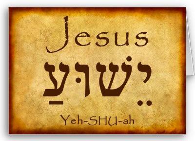 1-a-eucaristia_santisimo-nombre-yeshua-jesus